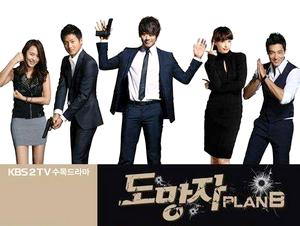 fugitive-plan-b1