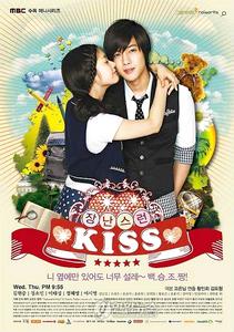 kiss14