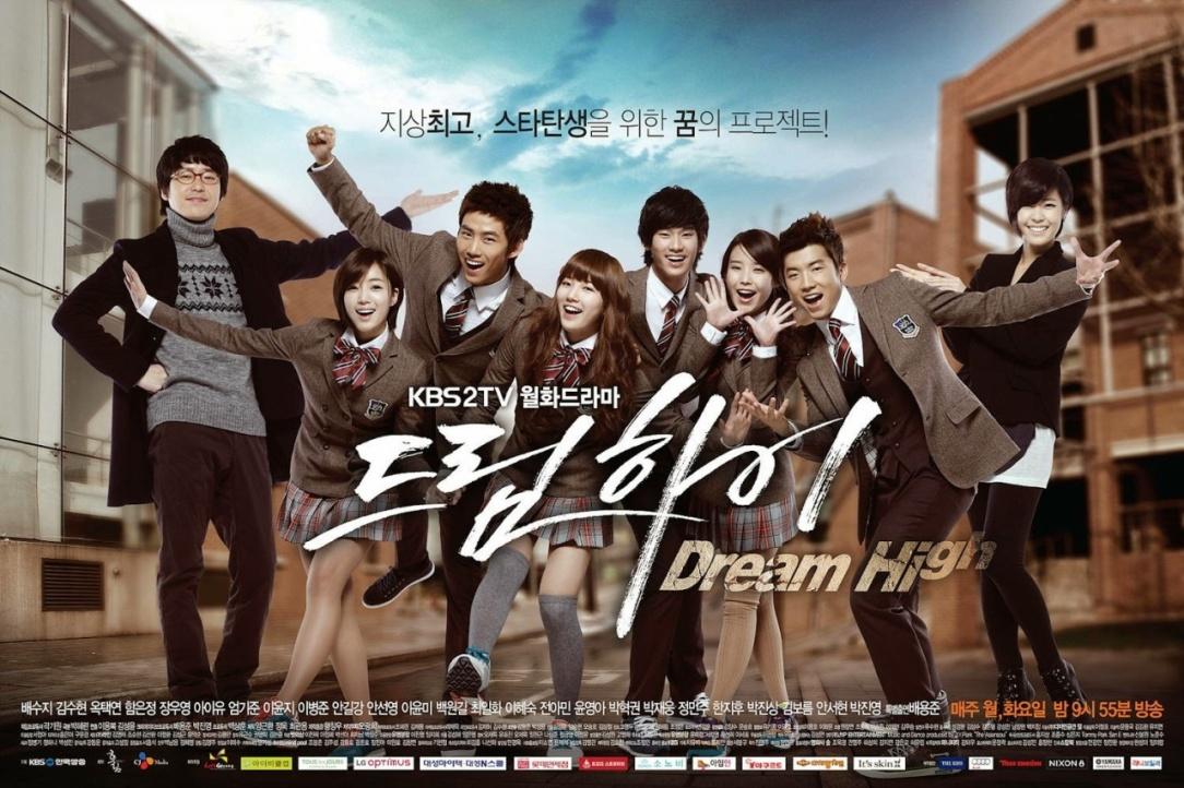 dream high