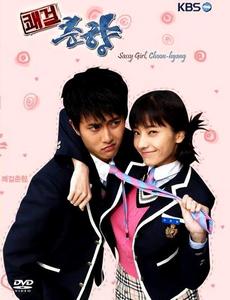 Delightful Girl Chun Hyang