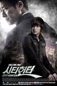 City-Hunter14