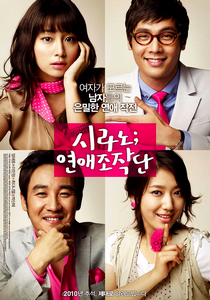 Cyrano Dating Agency