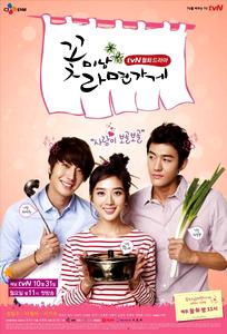 Flower-Boy-Ramyun-Shop001