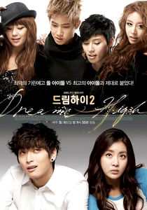 Dream-High-Season-2-Poster1