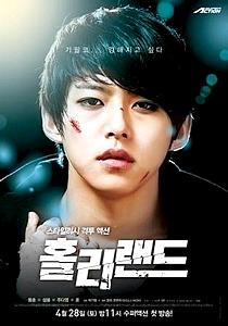 holyland-drama-korea1