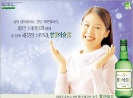 Hwang Soo Jung (2000)