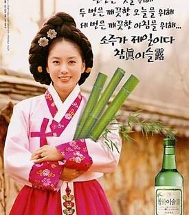 Park Joo Mi (2001)