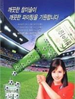 Kim Jung Eun (2002)