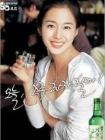 Kim Tae Hee (2004)