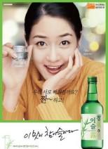 Sung Yuri (2005)