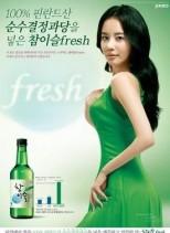 Kim Ah Joong (2007)