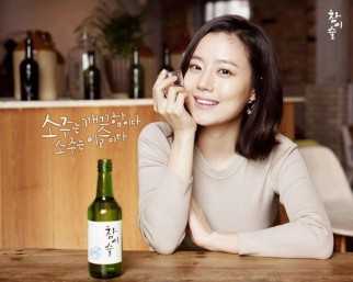 Moon Chae Won (2012)
