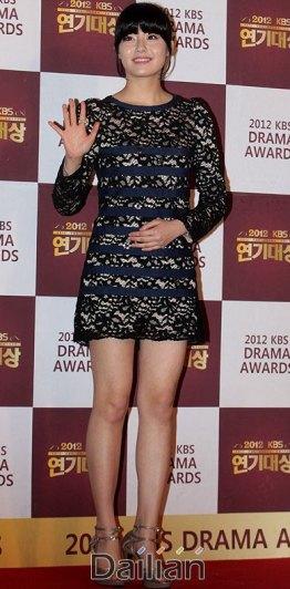 Nam Ji Hyun