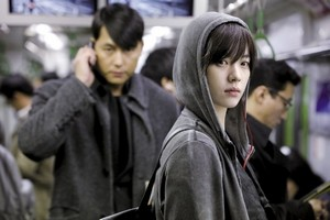 Stakeout_-_Korean_Movie-0002