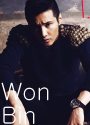 1. Won Bin