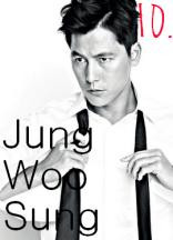 10. Jung Woo Sung