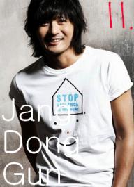 11. Jang Dong Gun
