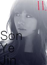 11. Son Ye Jin