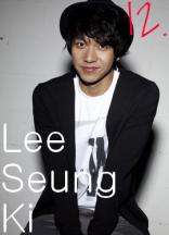12. Lee Seung Ki