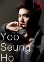 13. Yoo Seung Ho