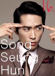 16. Song Seung Hun