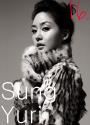 16. Sung Yuri