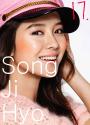 17. Song Ji Hyo
