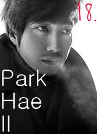 18. Park Hae Il