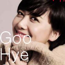 19. Goo Hye Sun
