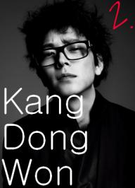 2. Kang Dong Won