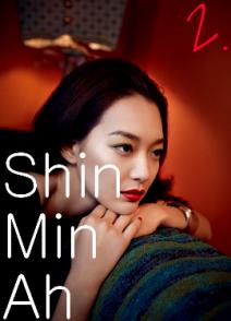 2. Shin Min Ah