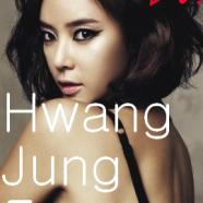 20. Hwang Jung Eum