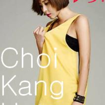 23. Choi Kang Hee