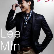 23. Lee Min Ho
