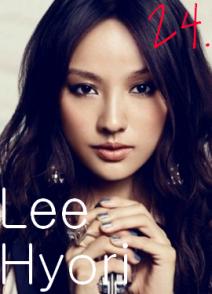 24. Lee Hyori