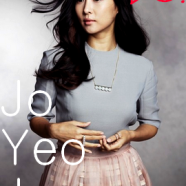 25. Jo Yeo Jung