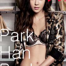 26. Park Han Byul