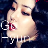 27. Go Hyun Jung