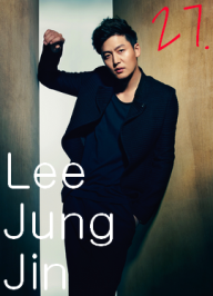 27. Lee Jung Jin