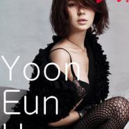 28. Yoon Eun Hye