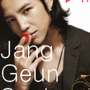 29. Jang Geun Seok