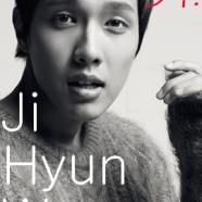 34. Ji Hyun Woo