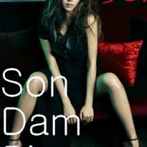 35. Son Dam Bi
