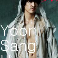36. Yoon Sang Hyun