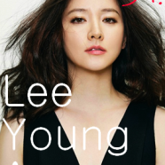 37. Lee Young Ae