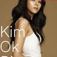 38. Kim Ok Bin