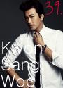 39. Kwon Sang Woo
