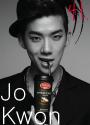 41. Jo Kwon