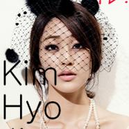 42. Kim Hyo Jin