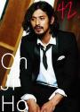 42. Oh Ji Ho
